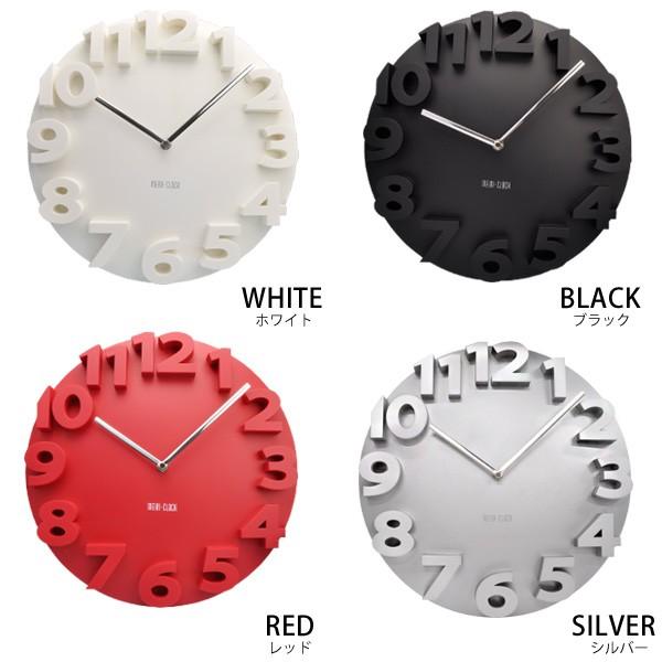 壁掛け時計/ホワイト/ブラック/レッド