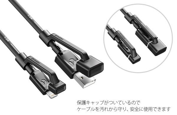 NOMAD RUGGED CABLE ノマド ラギッドケーブル 1.5m Lightningケーブル MFi認定