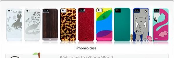 シンシアのPC&モバイル関連アイテム-iPhone4S対応スマホケース充実!