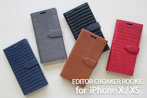 EDITOR エディター CROAKER ROOKIE iPhone X/XS ケース
