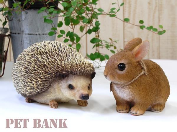 PET BANK ペットバンク 貯金箱 リアル フィギュア