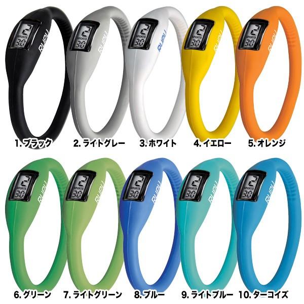 RUPU(ルプ)腕時計は全18色