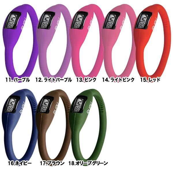 RUPU(rupu:ルプ)全18色。男性用&女性用腕時計