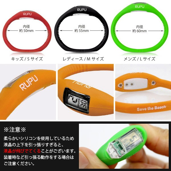 シリコンスポーツウォッチ 腕時計 RUPU ルプ メンズ レディース キッズ