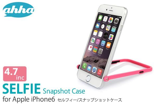 【ahha/アハ】iPhone6 ケース セルフィー スナップショットケース クリア ソフト 4.7inc