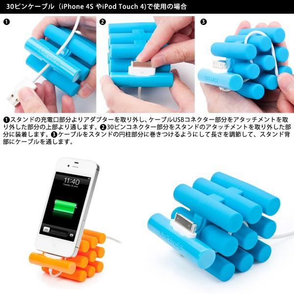 【CAPDASE/キャプダーゼ】 iPhone, iPod Touch, iPod 用スタンド Versa Dock Silinda