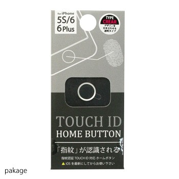 iPhone5用カラーライトニングキャップ /Color Lightning Double Cap