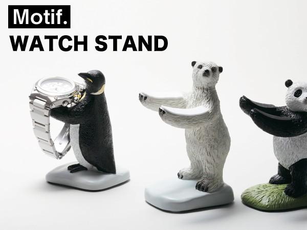 motif. WATCH STAND モチーフ ウォッチスタンド 腕時計