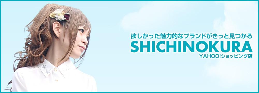 質乃蔵Yahoo!ショッピング