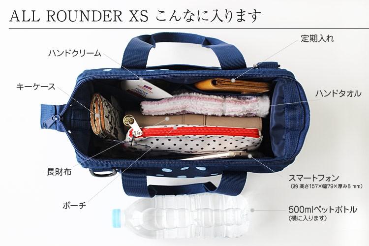 ALL ROUNDER XS オールラウンダーXS タイトル