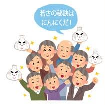 moon_usagi_kage