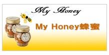 マイハニー My Honey 蜂蜜シリー