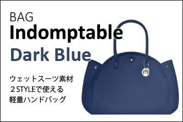 SKIMP ウェットスーツ素材ハンドバッグ 紺