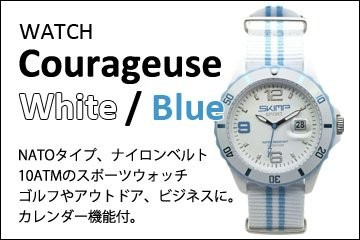 SKIMP NATOベルト腕時計 ホワイト・ブルー