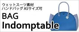 SKIMP ウェットスーツ素材 ハンドバッグ