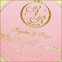 結婚式 手作り 招待状に オリジナル金色・銀色シール 箔押し