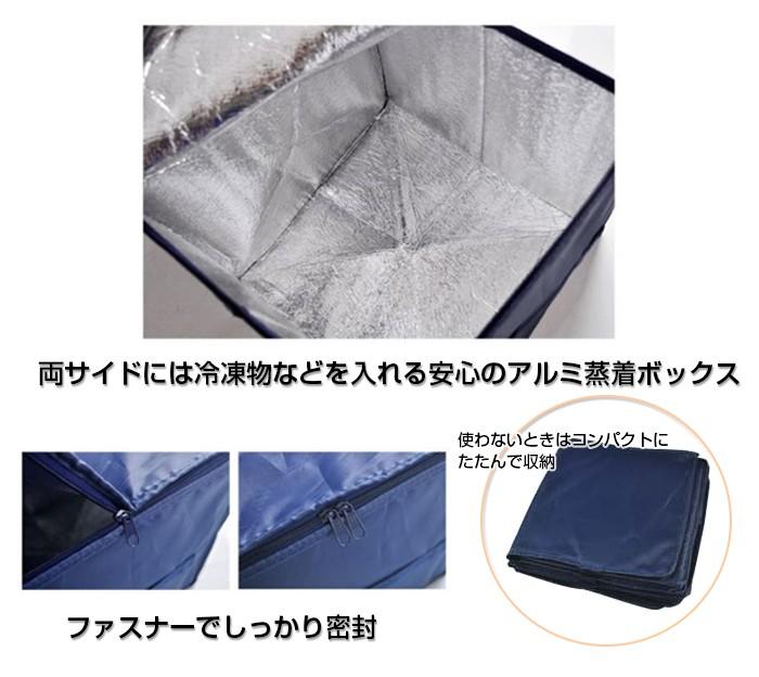 折り畳み式 収納4ボックス
