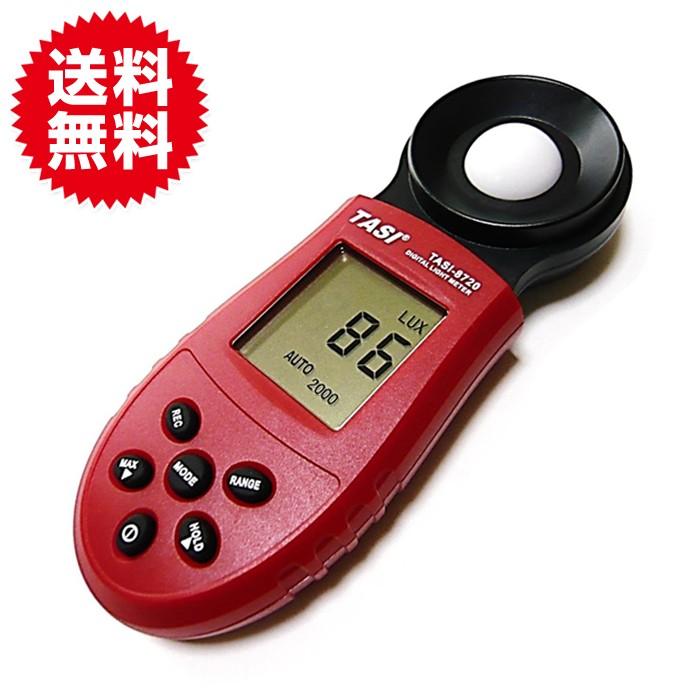 小型 デジタル 照度計