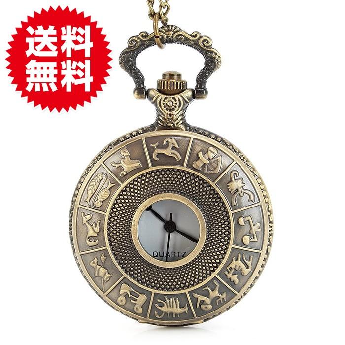 10124-216_懐中時計ネックレス