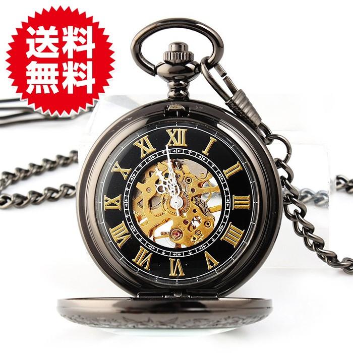 ゴールド×ブラック・懐中時計