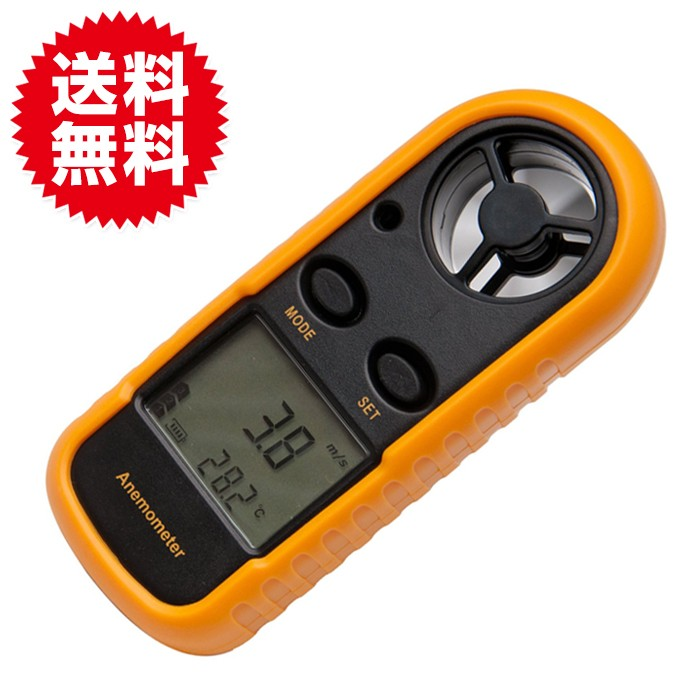 小型 デジタル 風速計