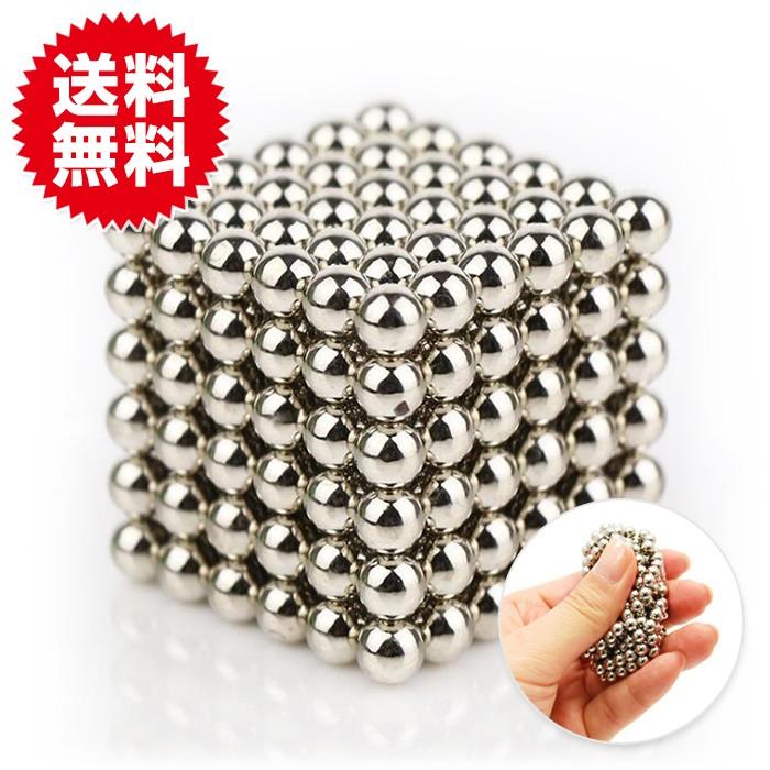 マグネットボール 立体パズル