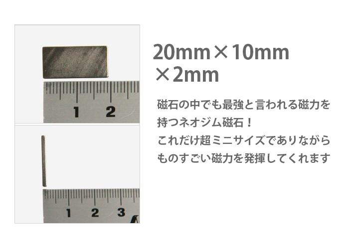 長方形 ネオジウム 磁石 マグネット