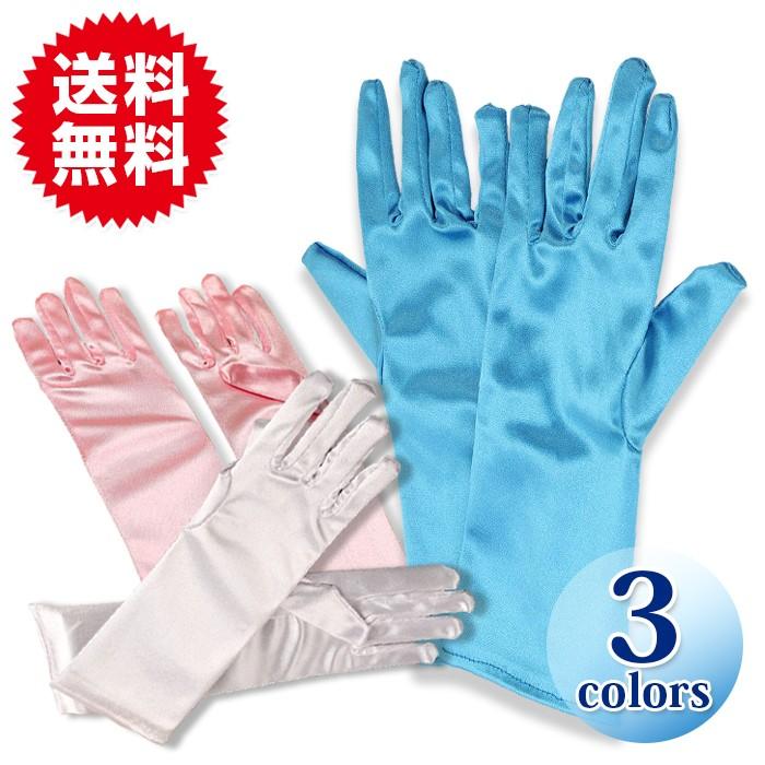 ハロウィン仮装 アナ雪風 子供用手袋
