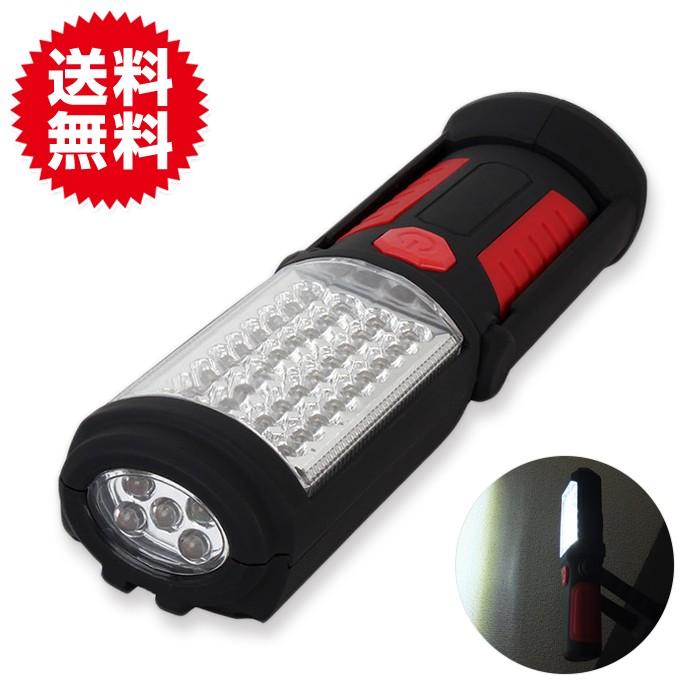 LED ワークライト 作業灯