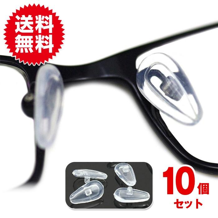 【10個セット】シリコン鼻パッド