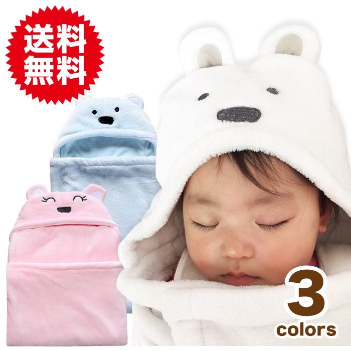 赤ちゃん クマさんパイルタオル