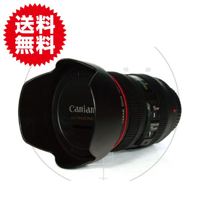 カメラレンズ型 貯金箱