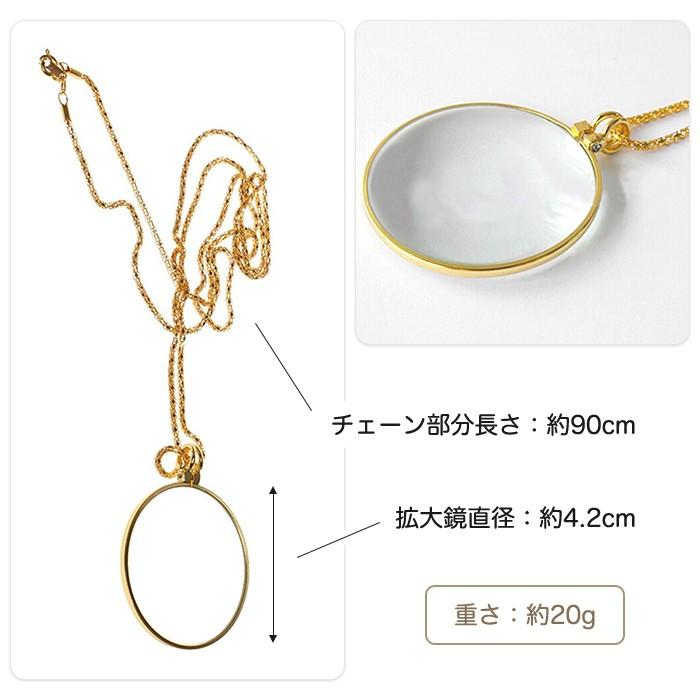 チェーンネックレス 虫眼鏡 拡大鏡