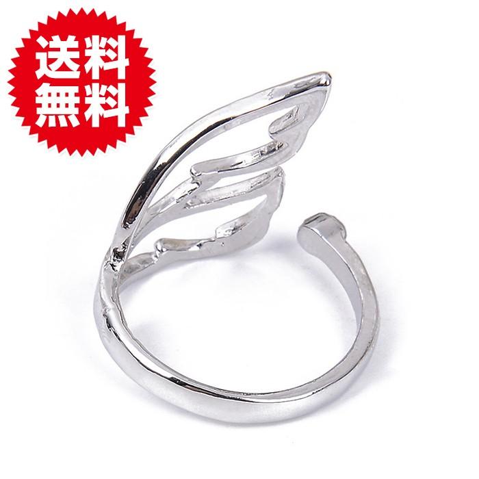 天使の翼 指輪 ファッションリング