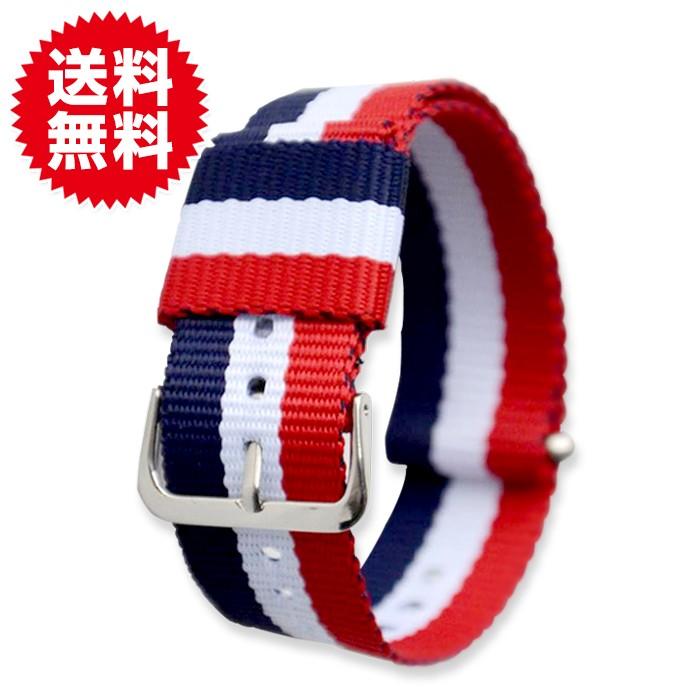 トリコロールカラー 腕時計交換ベルト