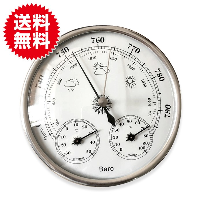 アナログ式 壁掛け温度計 湿度計 気圧計