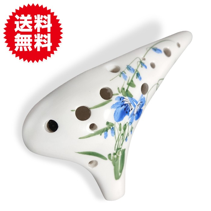 陶器製 オカリナ アルトC