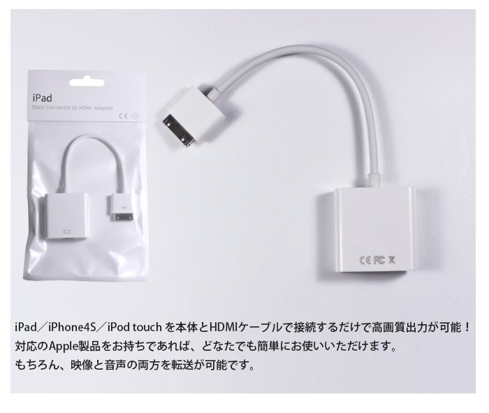 HDMI 変換 アダプタ