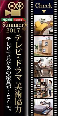 TVドラマ特集 日テレ系ドラマ「愛してたって、秘密はある。」、テレビ朝日系ドラマ「黒革の手帖」に美術協力をさせていただいております