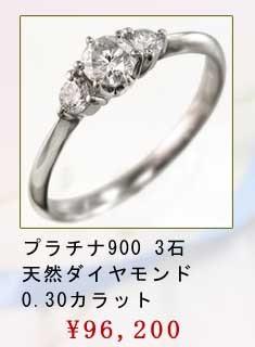 エンゲージリングrd-0199