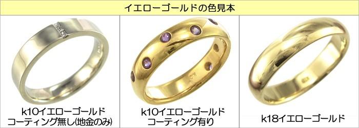 k10イエローサンプル