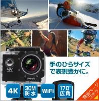 スポーツカメラ/SJ8000K4