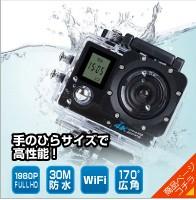 スポーツカメラ/X34K