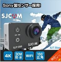 スポーツカメラ/SJ2000