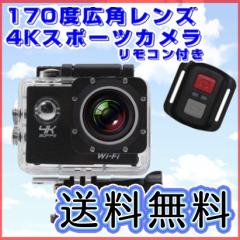 4Kスポーツカメラ