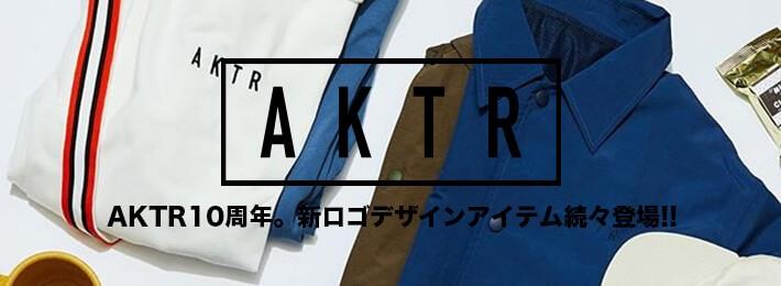 AKTR10周年。新ロゴデザインアイテム続々登場!!