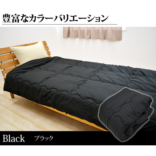 掛け布団 シンサレート インシュレーション シングルサイズ 150×210cm 防ダニ 洗える thinsulate Insulation 暖かさ 羽毛の約2倍 掛布団 S 《1.TS4》|sleep-plus|22