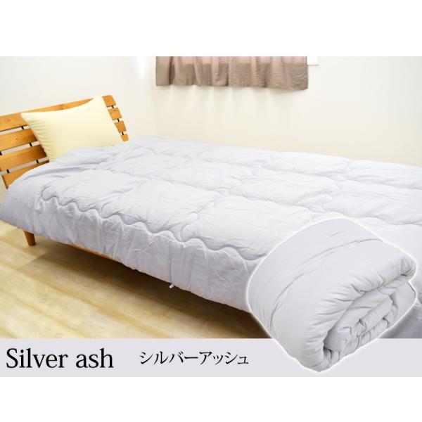掛け布団 シンサレート インシュレーション シングルサイズ 150×210cm 防ダニ 洗える thinsulate Insulation 暖かさ 羽毛の約2倍 掛布団 S 《1.TS4》|sleep-plus|28