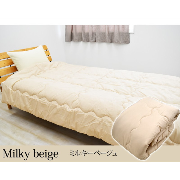掛け布団 シンサレート インシュレーション シングルサイズ 150×210cm 防ダニ 洗える thinsulate Insulation 暖かさ 羽毛の約2倍 掛布団 S 《1.TS4》|sleep-plus|27