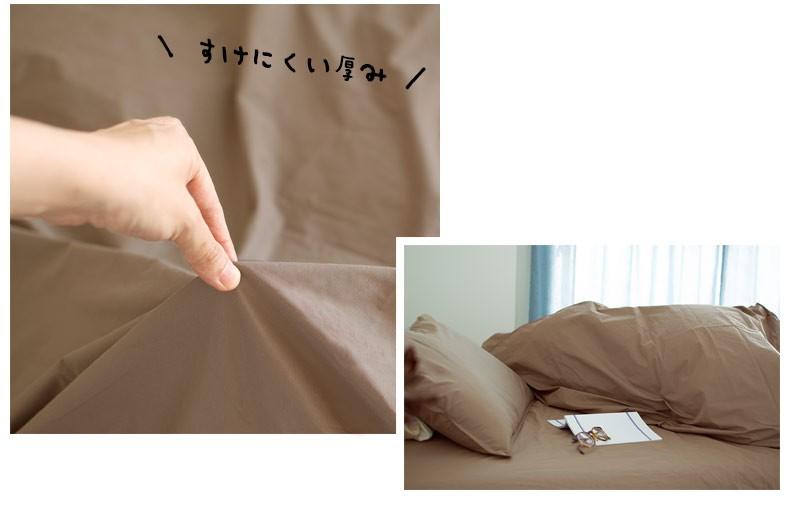 「アレルガード」 高密度生地使用 防ダニ掛け布団カバー シングル(150×210cm)【送料無料】